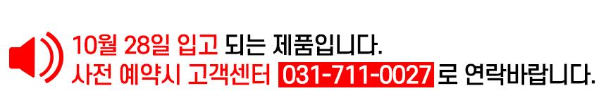 b125411303e62ace510e5319f8e431ec_1634172183_2968.jpg